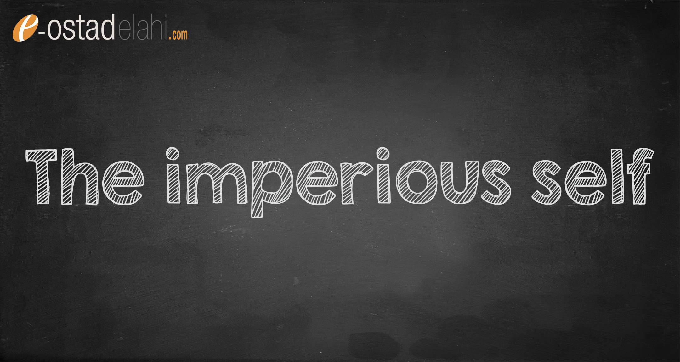 The imperious self